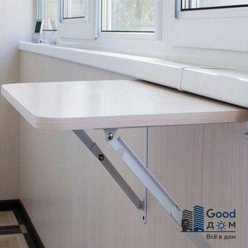 Откидной столик на лоджии