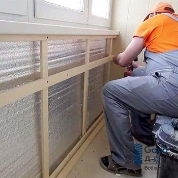 Утеплитель для балкона изолон
