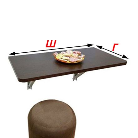 Stol Protey 1